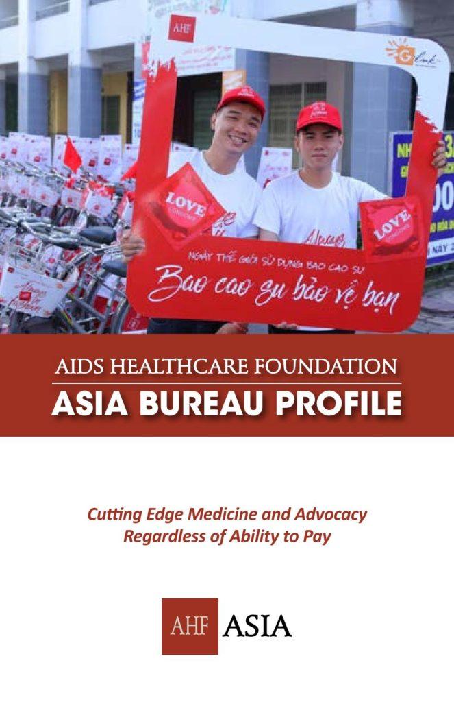 Brochure: Operational Profile